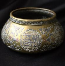 Vintage Damascene Cairo Ware Islamic Bowl