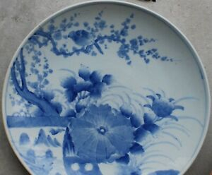 "18-1/2"" 19th Century Japanese Porcelain Blue and White Charger"