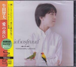 TOMOHARU USHIDA LIEBESFREUD RARE JAPAN SHM CD + DVD