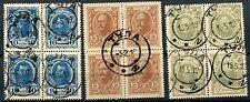 RUSSIA YR 1915,SC 105-07,MI IA-C,USED, BLOCKS 4,ROMANOV'S PAPER MONEY