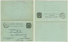 FRENCH GUINEE REPLY PAID STATIONERY 1901 CANCELLED BOTH PARTS + SENT
