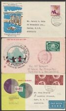 JAPAN 1950's FDC's (x3) (ID:623/D48725)