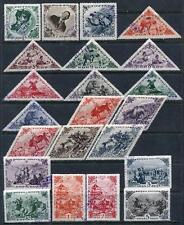 TANNU TUVA YR 1936,SC 71-92,CTO,INDEPENDENDS ANNIV