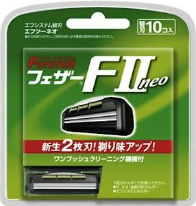 FEATHER FII NEO 10 PACK of CARTRIDGES, shaving, razor, not Mach3 or Fusion