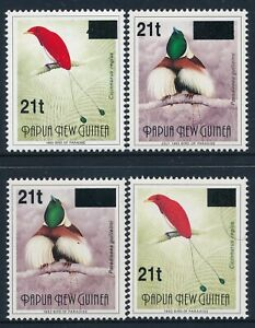 1995 PAPUA NEW GUINEA BIRDS OF PARADISE 2nd OVERPRINTS SET OF 4 FINE MINT MNH
