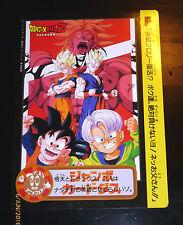 DRAGON BALL Z GT DBZ JUMBO HONDAN CARD NOT PRISM CARTE OVERSIZED JAPAN #11 *.*