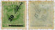 PORTUGUESE MACAO CHINA 1885 20 REIS SURCHARGE SG35