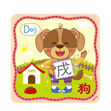 Wooden Puzzle Educational Developmental Baby Kids Training Toy A