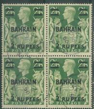 78530 -  BAHARAIN  - STAMPS Set -  STANLEY GIBBONS # 59 BLOCK of 4 - USED