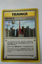 Pokemon Pocket Monsters Japanese Radio Tower Rare Trainer Card .