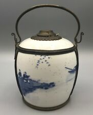Chinese 19th Century Opium Jar With Brass Fittings