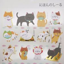 Japanese cat stickers! Cute cat planner stickers, kawaii cat stickers, cat emoji