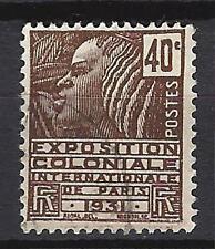 France 1930 Exposition coloniale Yvert n° 271 oblitéré 1er choix (1)