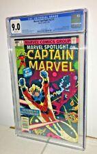 Marvel Spotlight #v2 #1, CGC 9.0, White Pages