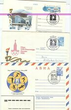 Russia Olympische Spiele Olympic Games 1980 3 different cancels Pentathlon
