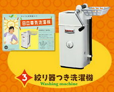 Re-ment Retro Home electric Appliances of Hitachi rement Washing Machine 03
