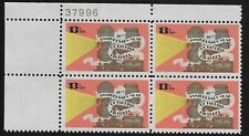 US Scott #1727, Plate Block #37996 1977 Talking Pictures 13c FVF MNH Upper Left