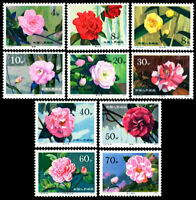 China Stamp 1979 T37 Camellias of Yunnan OG