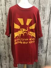 Far Cry 4 T-Shirt Tshirt Tee Red Official Promo Ubisoft Xbox One 360 PS4 PS3