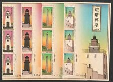 REP. OF CHINA TAIWAN 2019 LIGHTHOUSES 3 X COMP. SET OF 4 STAMPS WITH RIGHT TAB