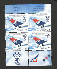 SERBIA-MNH BLOCK OF 4-90th ANNIVERSARY OF THE SERBIAN NATIONAL AIRLINE-2017.