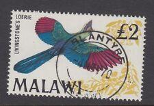 MALAWI : 1968 Birds Definitives £2 SG 323  fine used