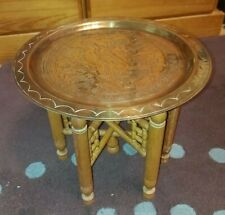 Vintage Round Egyptian Brass Folding Table , brass top with wooden stand