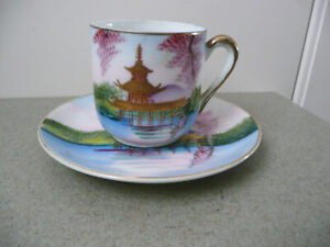 Beautiful Vintage Geisha lithophane Cup and Saucer