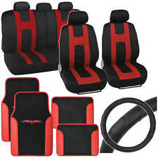 Rome Sport Car Seat Covers, Tribal Car Floor Mats & Steering Wheel Cover - Red