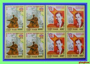 Vietnam 300th Anniv. of Saigon - Ho Chi Ming City Set 2 Block 4 MNH