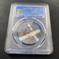 "MS64 1958 $1 Canada Silver BC Commem Dollar, PCGS Secure- Rainbow ""Cross"" Toned"