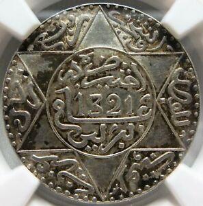 MOROCCO 2.5 dirhams 1/4 Rial 1903 AH1321 NGC MS 61 Berlin Mint