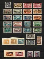 (YYAM 663) Lebanon 1925 - 1930 USED MH small collection Liban Libanaise
