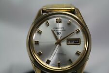 Vintage  SEIKO Automatic watch [Seiko Sportsmatic 5