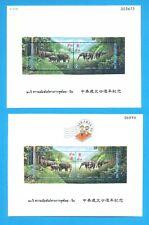 Thailand - Scott 1615b & 1615c - Vfmnh S/S - Elephants, incl Jakarta