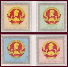 VIETNAM du NORD N°714/717** Rare, Sous-Cotée, 1971 North Vietnam 621-624 MNH