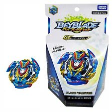 Rotary Gyro Burst GT Series B-134Slash Valkyrie Set Box with Launcher