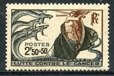 STAMP / TIMBRE FRANCE N° 496 ** LUTTE CONTRE LE CANCER