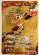 Dragon Ball Miracle Battle Carddass DBS04 Super Omega 47 Gogeta