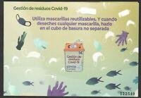 SPAIN 2021 MANAGEMENT OF VIRUS 19 WASTE SOUVENIR SHEET 1 ODD SHAPED STAMP MINT