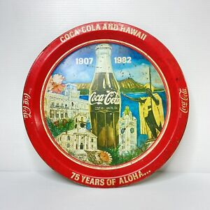 Vintage 1982 Coca-Cola Metal Serving Tray '75 Years of Aloha' Hawaii