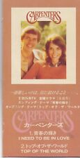 Carpenters-I Need To Be In Love 3 inch cd maxi single Japan