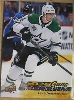 2017-18  UPPER DECK Serie 1, #C99,  Denis Gurianov YOUNG Guns, CANVAS, Stars
