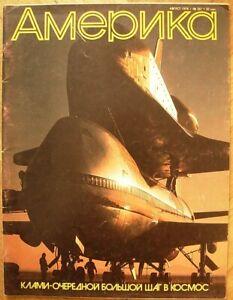 1978 Magazine AMERICA Space Shuttle Enterprise NASA cosmonaut program Boeing 747