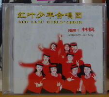 LIN FENG RED LEAF GIRLS' CHOIR JAPANESE CHILDREN CHOIR COMPACT DISC LEADER 1998