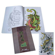 A4 56 Page Kirin Koi Lucky Tattoo Art Design Flash Manuscript Sketch Book Supply