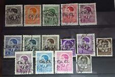 1941 OCCUPAZIONE ITALIANA LUBIANA Serietta usata 15 valori Alto valore catalogo