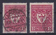 DR Mer n. 199 a 2x, esaminato inaspri, rotondo Gest. Lauda ecc., MESTIERI GUARDA 1922