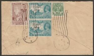 Burma 1949 8a, 6p, Interim Govt Opt 2a6p x2 Used on Airmail Cover Bassein to UK