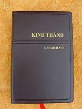 Vietnamese Bible, New Vietnamese Version, NVB, Dark Brown Vinyl